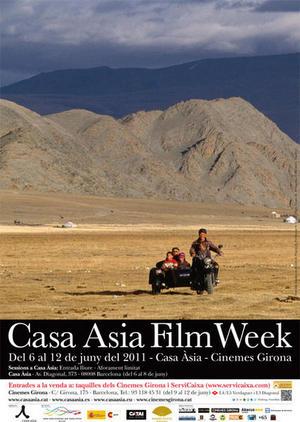 CONFUCIO INAUGURA EL CASA ASIA FILM WEEK